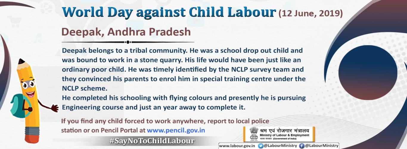 Platform for Effective Enforcement for No Child Labour